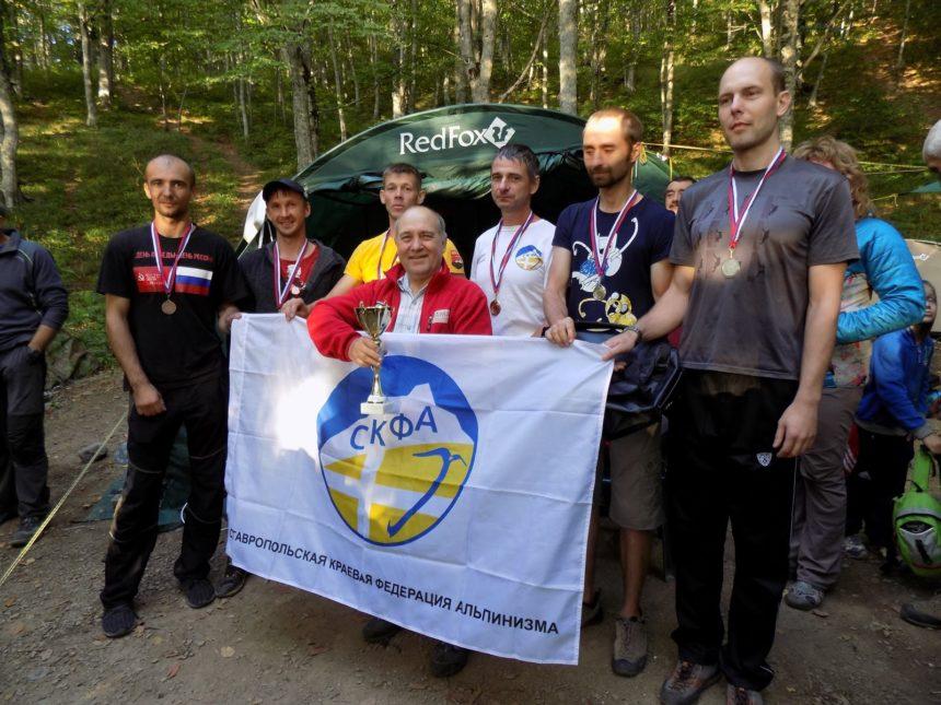 Подведены итоги 7 этапа кубка России по альпинизму